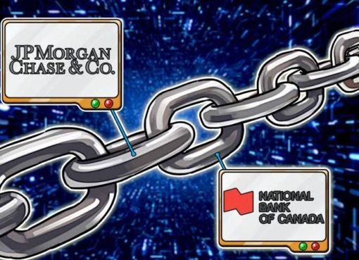 JPMorgan протестировал собственную блокчейн-платформу Quorum