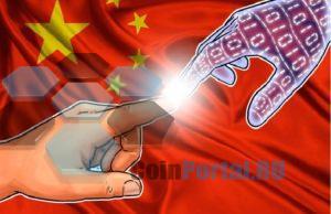 Шэньчжэнь выделил $79 млн на поддержку городских блокчейн-стартапов