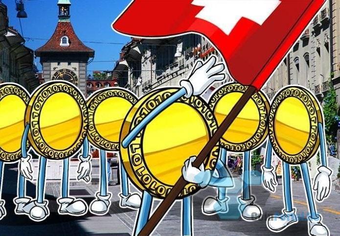 Газпромбанк планирует провести свои первые криптовалютные сделки в Швейцарии