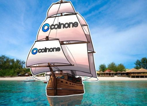Корейская биржа Coinone открывает филиал в Индонезии