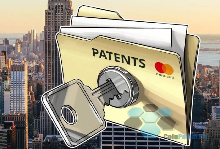 MasterCard запатентует систему по ускорению активации блокчейн-узлов