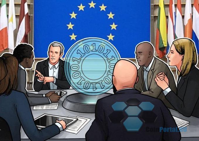 Члены Европарламента проголосовали за новый вид регулирования криптовалют