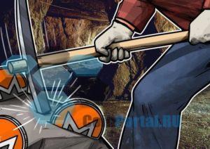 Хардфорк Monero: разработчики отказываются от оборудования ASIC Bitmain