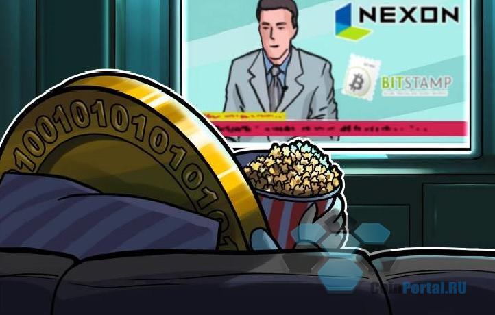 Nexon Korea опровергла слухи о покупке биржи Bitstamp