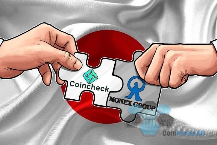 Nikkei: Coincheck приняла предложение онлайн-брокера Monex о выкупе биржи