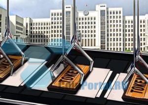 Биржа Bithumb запускает свой собственный токен в Сингапуре