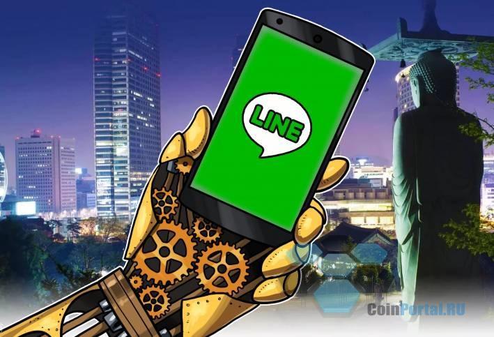 Токийская Line запускает блокчейн-филиал в Южной Корее