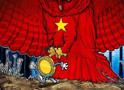 Вьетнам ужесточает меры по криптовалютному регулированию
