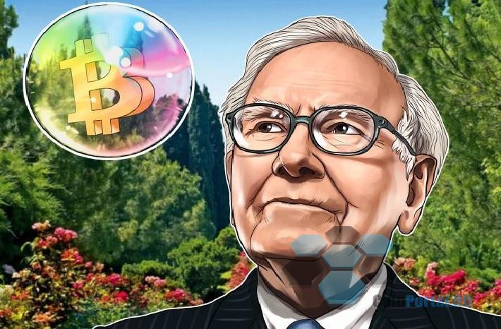Уоррен Баффет: Покупка биткойна - это не инвестиция