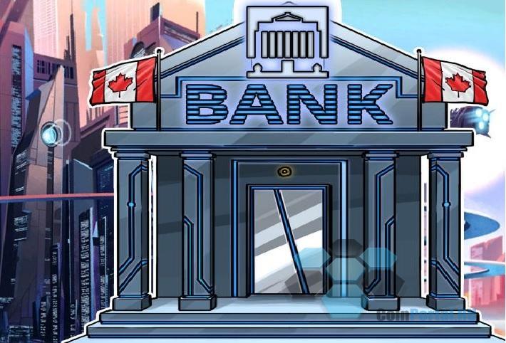ЦБ Канады: Блокчейн поможет во взаиморасчетах с ценными бумагами