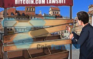 Биткойн-сообщество не будет подавать в суд на Bitcoin.com