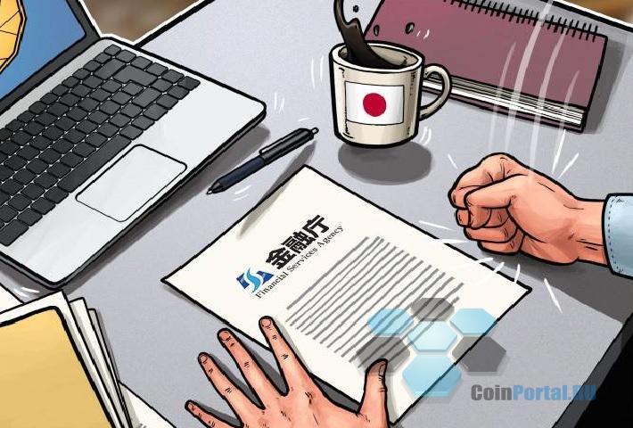 Японский финрегулятор выдвинул новые требования к криптовалютным биржам