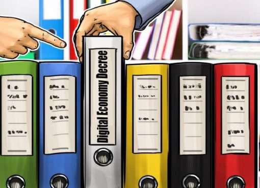 Беларусь: Ряду криптобирж придется раскрыть данные пользователей
