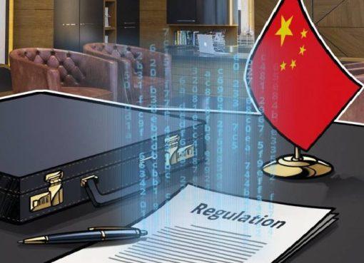 Китайская радиостанция обвинила OKEx в незаконной торговле фьючерсами в КНР