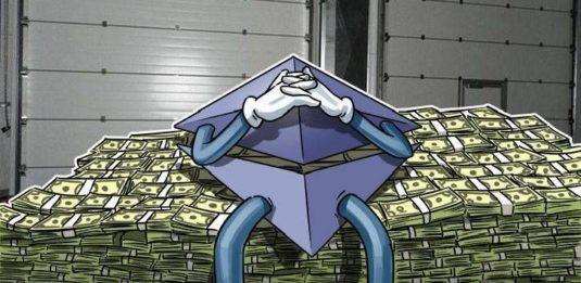 CME Group открыла трансляцию ставки-ориентира Ethereum-доллар