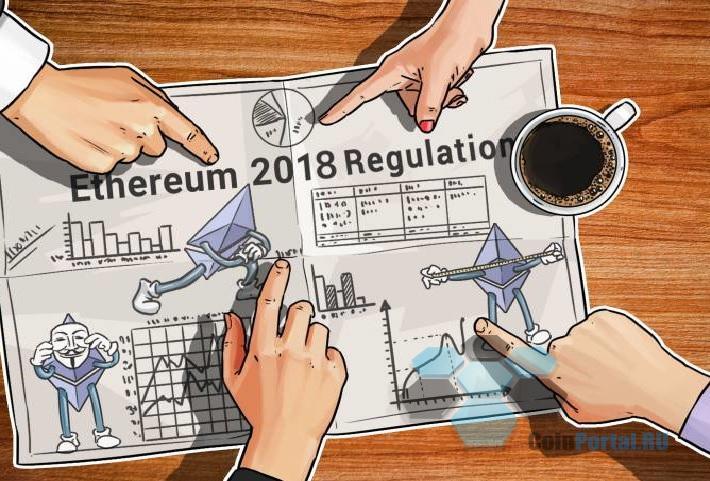"""""""Акционеры"""" Ethereum провели собрание по управлению компанией без Бутерина"""