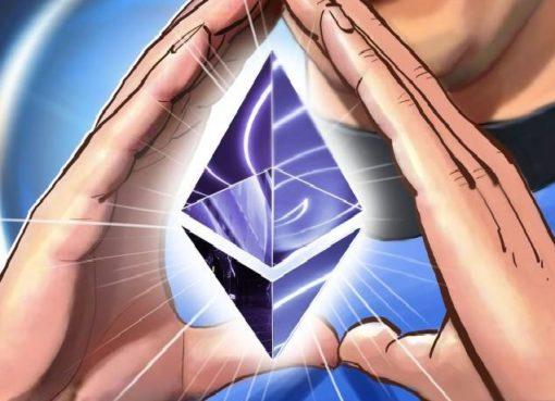 Ethereum: Вышла в свет первая версия кода Casper