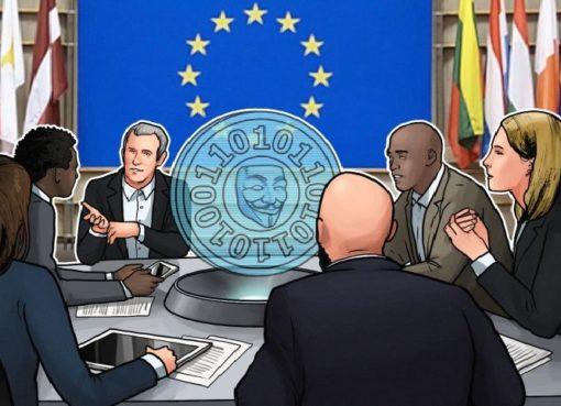 ЕС будет бороться с анонимностью на криптовалютном рынке