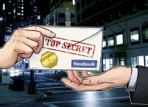 Facebook возможно выпустит собственную криптовалюту
