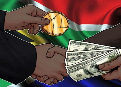 Южноафриканская инвестиционная компания откроет собственную биржу