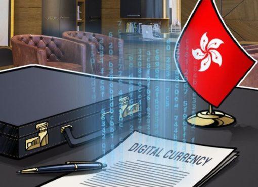 ЦБ Гонконга не планирует выпускать собственную цифровую валюту