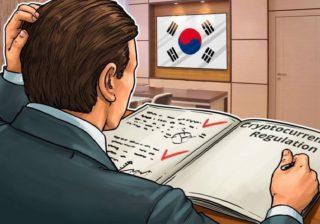 """Глава южнокорейского финрегулятора отметила """"положительные аспекты"""" криптовалют"""