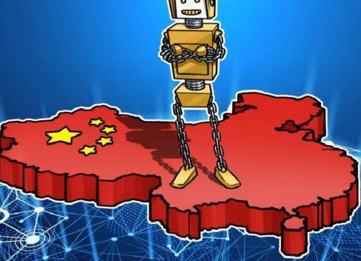 Китайские власти представят собственный анализ криптовалют