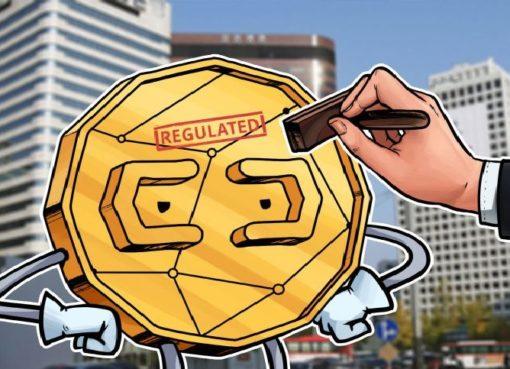 Южная Корея: Исследователь призывает уравнять блокчейн и криптовалюты в правах