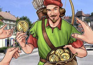 Приложение Robinhood собрало $363 млн на расширение криптовалютной платформы
