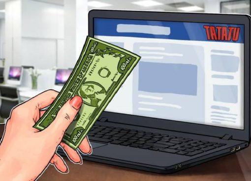 Наследница Дома Bacardi инвестировала $100 млн в блокчейн-платформу