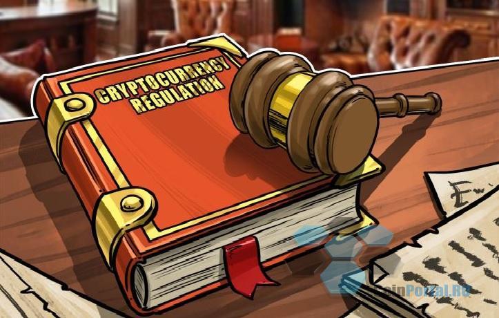 В Таиланде официально ввели криптовалютное регулирование