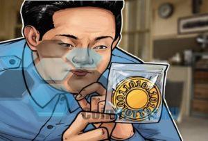 Полиция проверяет крупнейшую южнокорейскую биржу Upbit