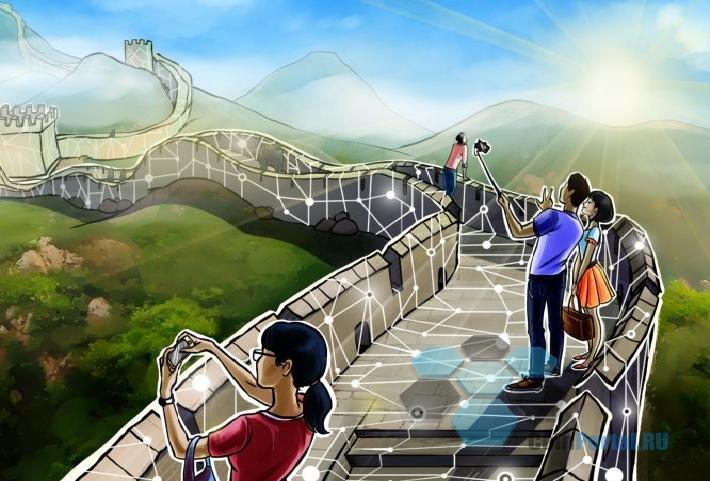"""Глава КНР назвал блокчейн частью новой""""технической революции"""""""