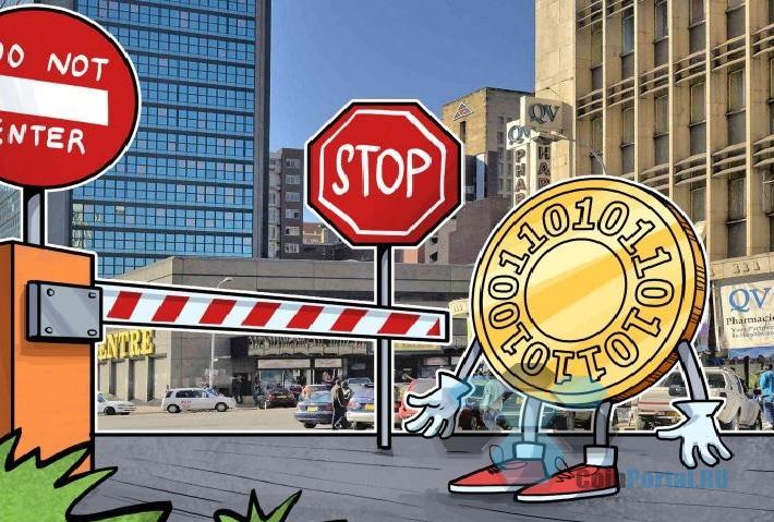 ЦБ Зимбабве запретил финорганизациям любые криптовалютные операции
