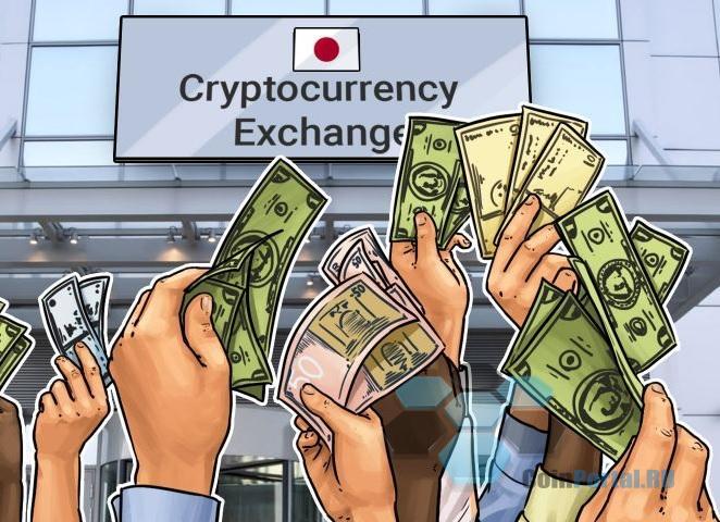 Японский холдинг SBI открыл свою криптовалютную биржу