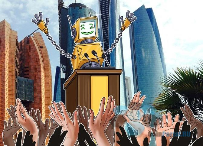 Abu Dhabi Ports запустила первое собственное блокчейн-решение в сфере логистики