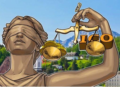 Австрия призвала к более жесткому регулированию ICO и криптовалют