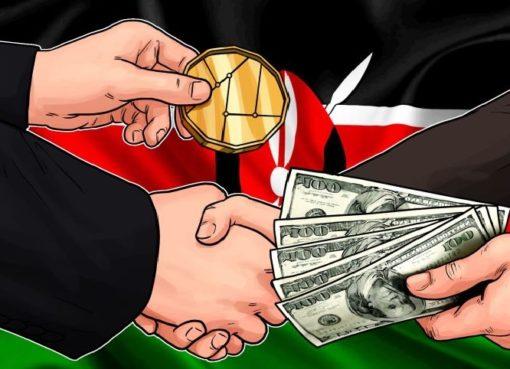Bancor хочет бороться с бедностью в Кении с помощью своей сети токенов