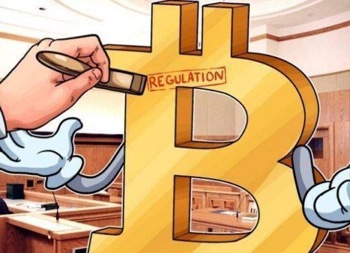 Финрегулятор США начал проверку криптовалютных фьючерсных бирж