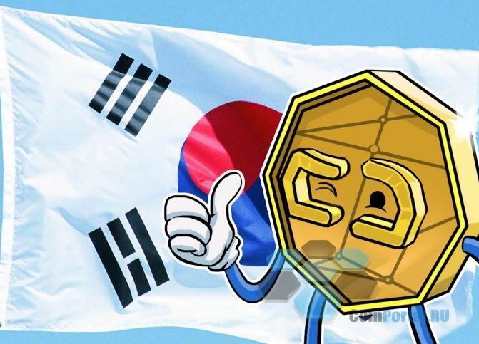 Власти Южной Кореи прекратили проверку биржи Bithumb