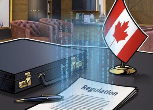 Власти Канады представили официальный проект криптовалютного законодательства
