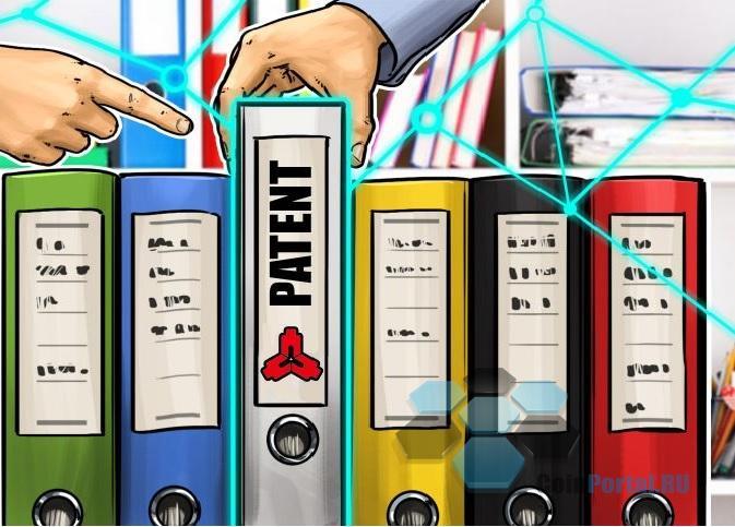 Китайский ЦБ запатентует криптовалютный кошелек