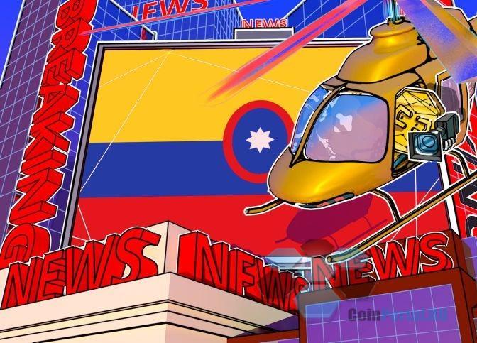 Банки Колумбии закрыли все счета южноамериканской биржи Buda