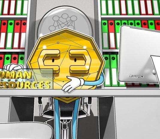 Инвестиционная компания разыскивает разработчиков криптовалютных бирж
