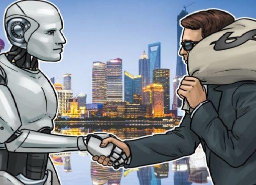 Криптовалютная биржа Huobi откроет китайско-корейский блокчейн-фонд