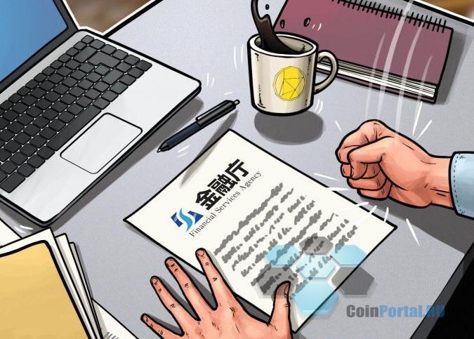 Япония: приказы об оптимизации бизнеса получили еще 6 криптобирж
