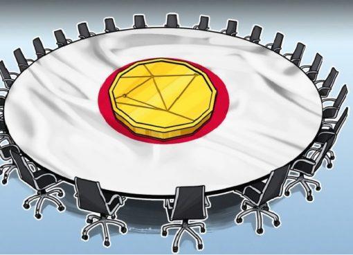 Японская Ассоциация криптобирж выпустит правила для торговых площадок