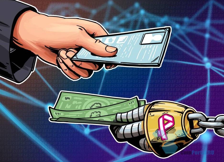 Как зарабатывать на личных данных с помощью блокчейн