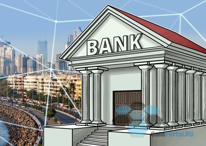 Ripple: Банки вряд ли воспользуются блокчейн для трансграничной оплаты