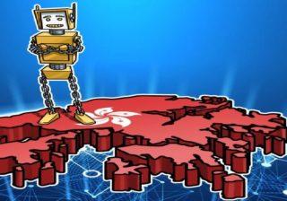 Управление денежного обращения Гонконга запустит мультибанковскую блокчейн-платформу